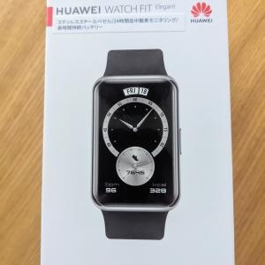 HUAWEI WATCH FIT Elegantを3か月使ってみた!お値段の割には良し!Apple Watchでなくても問題なしになった