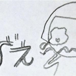 くやし涙のワタシを  30年前に一期一会の中山先生は30秒で理解