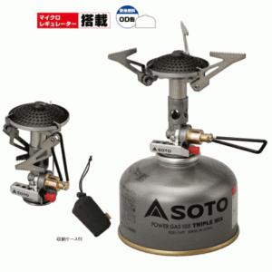 SOTO『マイクロレギュレーターストーブ SOD-300S』のブログと口コミレビュー