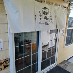 GOTOで函館、三陸鉄道へ⑫朝食は気仙沼の鶴亀食堂で
