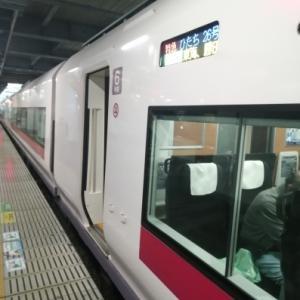 GOTOで函館、三陸鉄道へ⑮仙台からひたちで