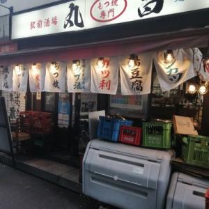 GOTOで函館・三陸の旅⑭仙台で腹ごしらえ