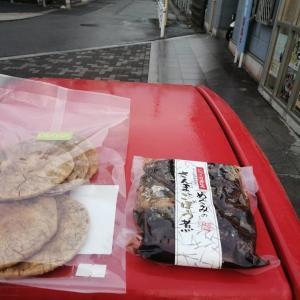銚子で濡れ煎買いました