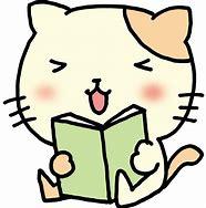 読書の秋に読書❕それが習慣化されて年中読書❕❕