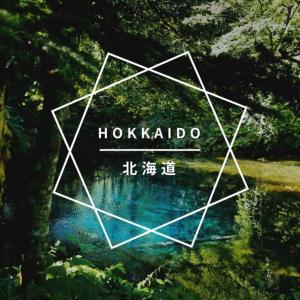北海道の旅|ポートレートと風景写真