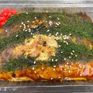 【回転焼とうまいもの 天河堂〜甘味処〜】大分市中央町・リニューアルオープンの甘味処で「広島お好み焼」を食べてきました♪