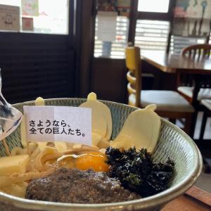 【うどん たかむら】日田市丸山・太くてコシの強い麺、大分ではめずらしい山梨県富士吉田のうどんが食べられるお店
