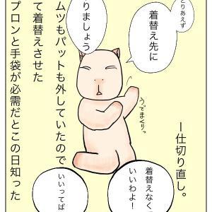 要介護認定(3)