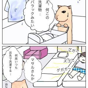 乳腺炎(6)