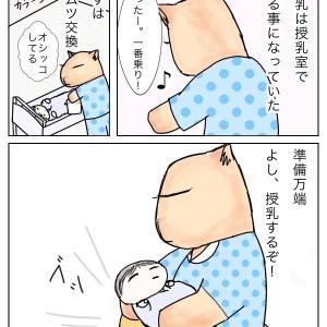 乳腺炎(9)
