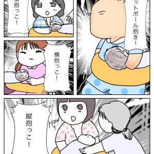 乳腺炎(16)授乳抱っこの仕方
