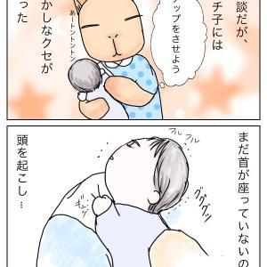 乳腺炎(18)