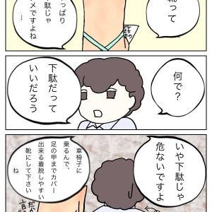 要介護認定(28)調査当日16