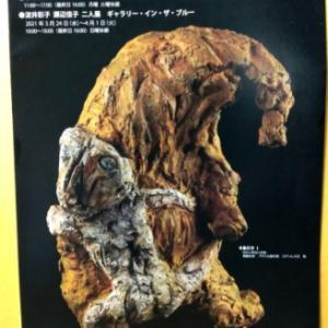 『瀬辺佳子彫刻展』感想