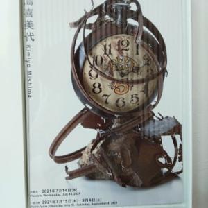 『三島喜美代個展 1950年代から2021年まで』感想