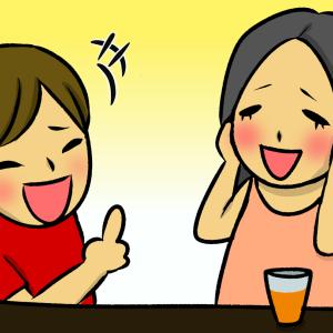 #02 聞き間違える女