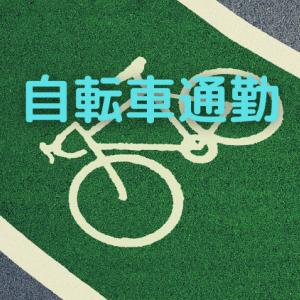 自転車通勤のススメ①|どのスポーツバイクを選ぶ?