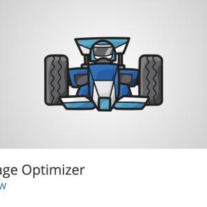EWWW Image Optimizerの設定方法と使い方について