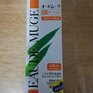 オードムーゲ ふき取り化粧水
