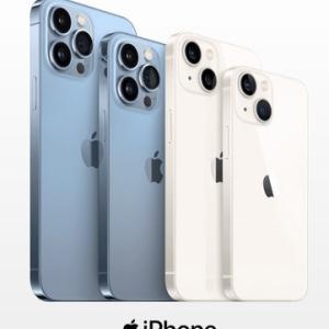楽天モバイルのキャンペーンでiPhone13(Pro・Max・mini)を2万円台で購入する方法