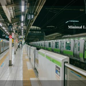 【節約】電車旅におすすめの片道切符【片道乗車券のメリット・デメリット】