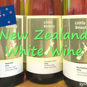2020年でコスパNo.1だったニュージーランドのLittle Beautyの白ワイン