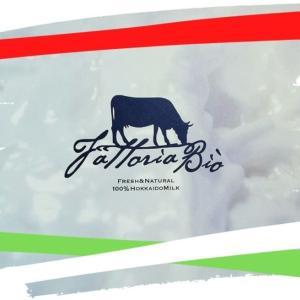 イタリアから移住してきたチーズ職人ジョバンニさんが札幌で作る本場のチーズ♡チーズ工房 ファットリアビオ北海道/Fattoria Bio Hokkaidoさん