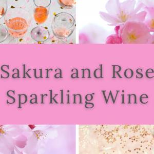 さくら満開!!(バラ色ではなく)サクラ色のロゼスパークリングワインで乾杯!