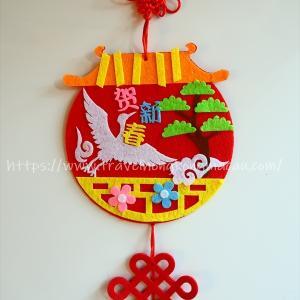 <香港>いい年になるといいな!我が家の旧正月 飾り編
