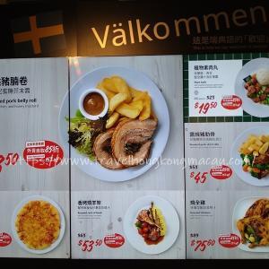 <香港:荃灣>結構イイかも?イケアレストランで夕食テイクアウト ~宜家IKEA Restaurant & Cafe~