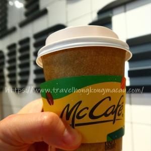 <香港>気になってたタピオカミルクティーを試したよ ~マクドナルド&マック カフェ~