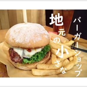 <香港>地元のバーガーショップ ~Burger Land HK~