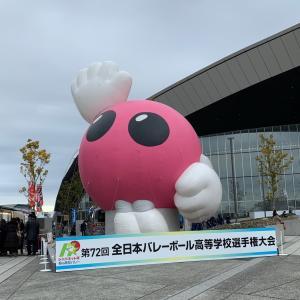 2021年度 高校バレー女子注目選手!~10名紹介~