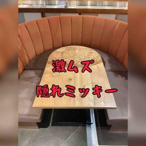 激ムズ隠れミッキー探し!【ハーベストマーケット①】