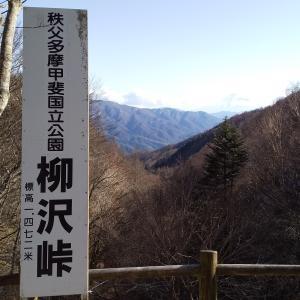 奇跡の逆さ富士に出会う旅 ー残寒の柳沢峠越え編ー