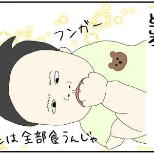 ヨダレが出るほど好きな赤ちゃんの仕草