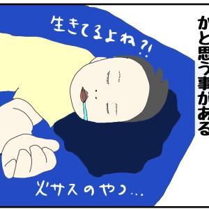 赤ちゃんのヨダレは聖水