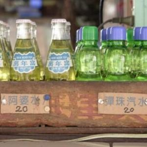 鴨母寮菜市場の阿婆水はレトロ可愛いジュースが人気!