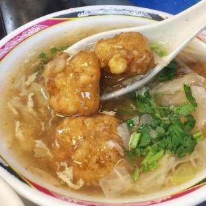 高雄市の「吳家魚土魠魚羹」でサワラのあんかけスープを食べよう!