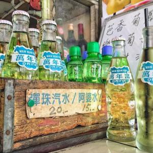 台南の「鴨母寮市場」の人気3店!