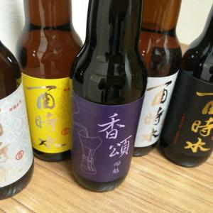 新竹の「台灣纖碧爾」で台湾地ビールを味わう!