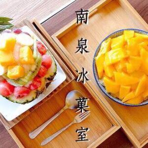 台南の「南泉冰菓室」でフルーツ×冷たいスイーツ天国!