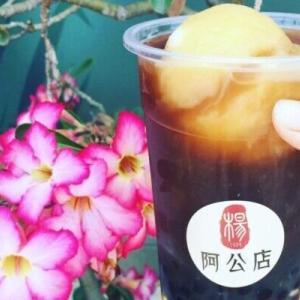 台南の「楊阿公店」は三色豆花が人気!