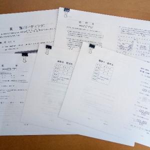 初の大学入試共通テストが終わって思うこと