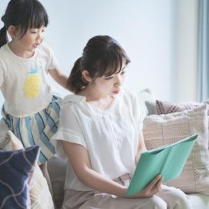 大事なことを気づかせてくれる、親子で読みたいベストセラー絵本