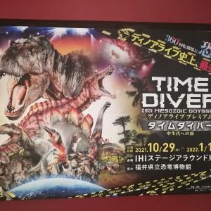 【速報!開催1週間前】タイムダイバー観てきました!