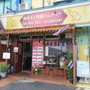 栃木県小山市の絶品タイ料理店@ImDee(イムディー)