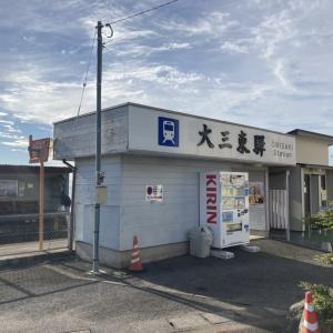 熊本へ・・