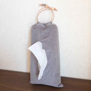 コーデュロイの巾着型ティッシュケース(改)