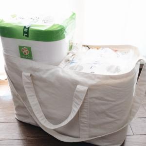 トイレットペーパー用の手作りエコバッグ